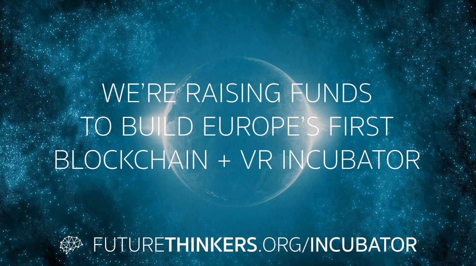 Blockchain technology incubator